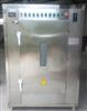 HMWB-6X快速药丸干燥箱-微波烘干箱