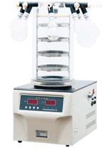 北京博医康冷冻干燥机FD-1C-50立式冷冻干燥机