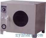 ZD79真空干燥箱
