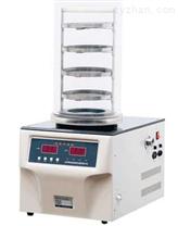 冷凍干燥機/真空冷凍式干燥機:小型冷凍干燥機
