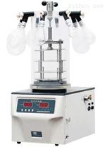 冷冻干燥机/真空冷冻式干燥机:小型冷冻干燥机