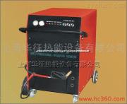 供应免检电锅炉(6台连体电锅炉)