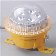BPC8766ZBD117-20W吊杆式LED防爆灯
