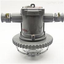 BAX1208-50W固态防爆LED灯