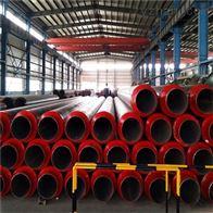 DN450聚氨酯蒸汽埋地发泡保温管