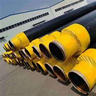 DN300聚氨酯防腐蒸汽热水保温管直销商