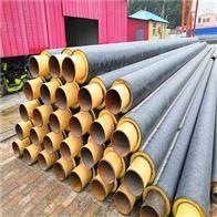 管径426聚乙烯热力直埋采暖保温管