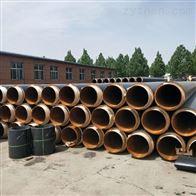 常熟市DN350预制直埋式硬质发泡保温管