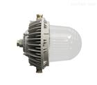 HRD72-100W高效节能防爆LED灯