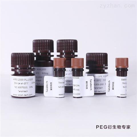 NH2-PEG-PLL