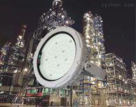 BLD荆州LED防爆灯销售