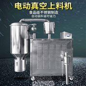 粉碎机自动输送机,广东电动加料机工厂价格