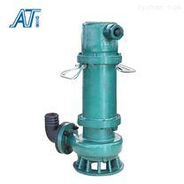 衡阳市WQB30-12-3防爆型潜污泵适用范围