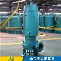 菏泽市WQB50-35-11立式防爆泵问题解析
