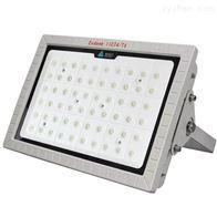 BLD临沂LED防爆灯