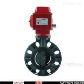 VT1ADW71G电动对夹蝶阀 UPVC污水排放电动阀