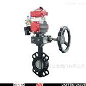 VT1ADW11CWCB碳钢水线EPDM气动排水蝶阀