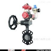 VT1ADW11E气动对夹蝶阀手自一体排水气动阀