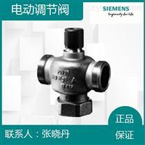 西门子VVP45.25-10电动二通调节阀