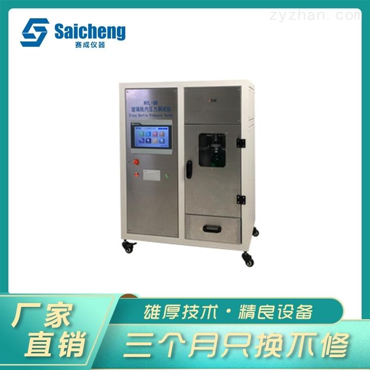 西林瓶耐内压力测试仪玻璃瓶内压试验机
