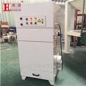 厂家定制炼钢厂滤筒除尘器  焊烟集中吸尘器