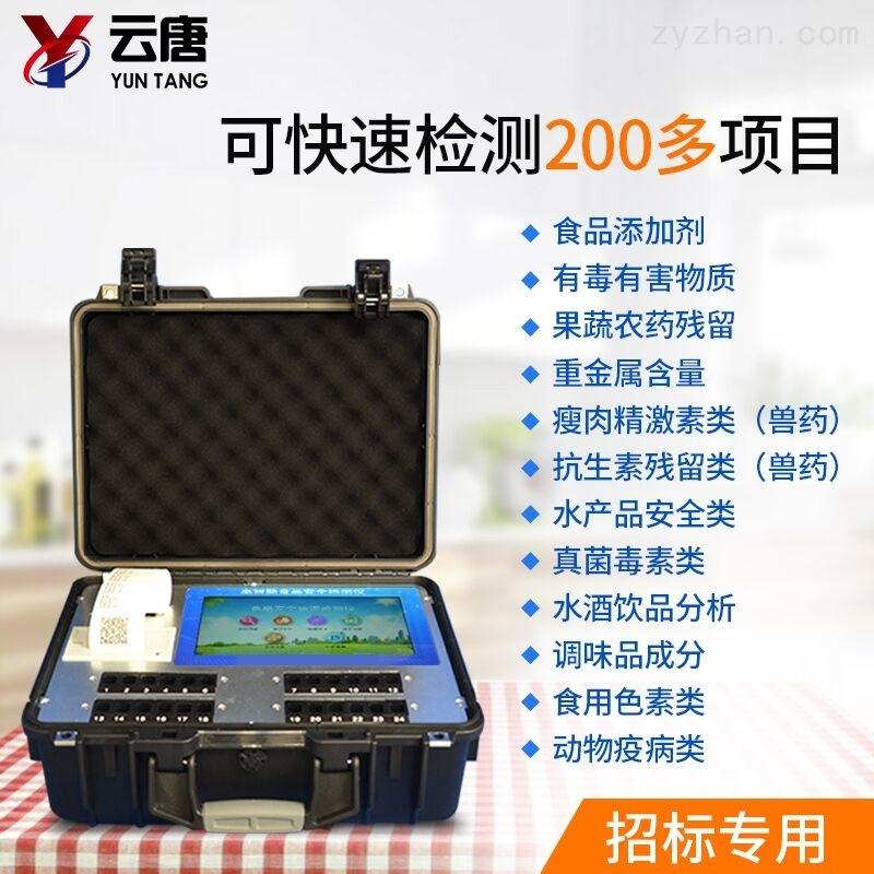 食品安全快检实验室设备列表-食品安全快检实验室设备列表