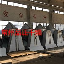 化工中间体原料双锥回转真空干燥机