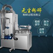 新型高产量大米 豆类 白糖房超微粉碎机组