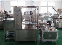 病毒|核酸诊断试剂灌装机|灌装生产线