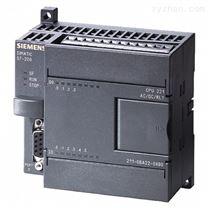 西門子CPU221中央處理單元