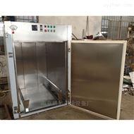 连体工作服低温烘干臭氧灭菌柜价格是多少