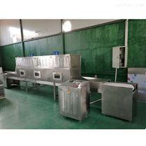 中药材微波干燥杀菌机设备