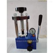 红外压片机(新型一体式)