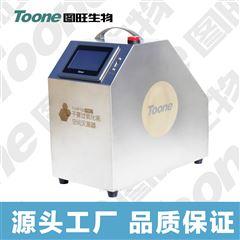 TW-TVHP100PRO干雾过氧化氢空间灭菌器