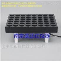 电热消解仪浅孔设计搭配消解管重金属检测