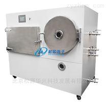 实验室食品冷冻干燥机