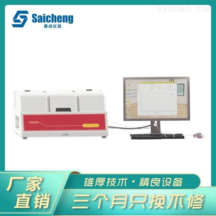 包装薄膜透气仪 压差法气体渗透仪