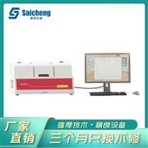 阻隔材料透氣性測試儀 壓差法氣體滲透儀