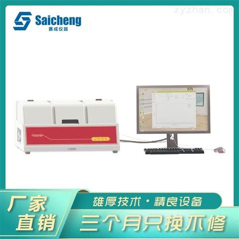 片材气体渗透性检测仪 透气性测试仪