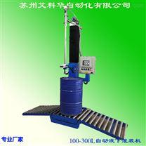 AKH-200L液下式大桶灌裝機標準型