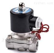 水用電磁閥2W-15J