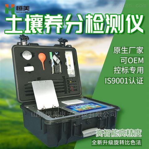 土壤检测仪器厂家