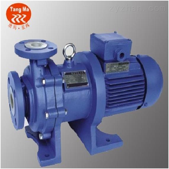 上海衬氟磁力泵