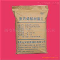 药用级聚丙烯树脂2号 3号 粉状新工艺1kg