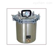 SB280手提式高压灭菌器