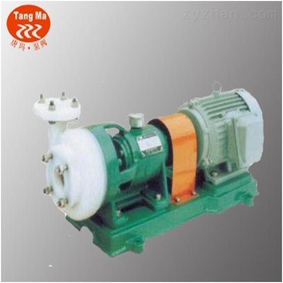 上海氟塑料合金离心泵