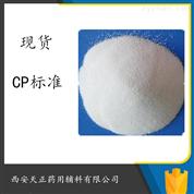 现货药用对乙酰氨基酚25kg 500克