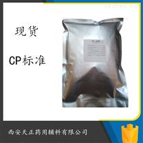 yaoyongjiju乙二chun-15羟 基ying脂suan酯  HS15