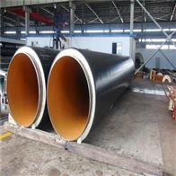 硬质聚氨酯发泡直埋式保温管