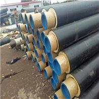 DN400室外集中供热聚氨酯管道保温管